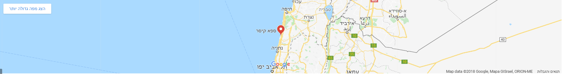 ספא קיסריה - מפה